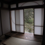 Teahouse - internal